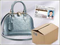 静岡で郵送キット
