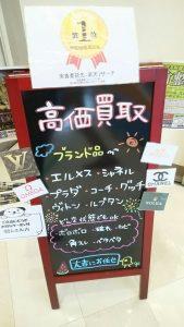 静岡市駿河区で金、金のネックレス、金歯など金製品の買取なら買取専門店