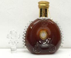 静岡で洋酒・ルイ13世をお買取しました。静岡でお酒の買取なら買取専門店大吉イトーヨーカドー静岡店へ!