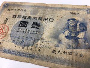 古銭,売る,静岡