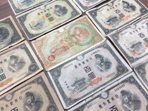 古い紙幣,売る,静岡市