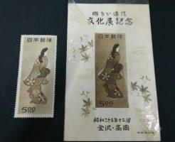 切手,売る,静岡