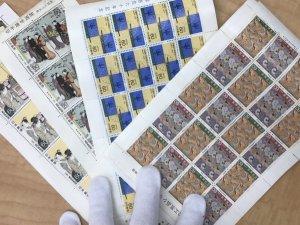 静岡市で切手シート・切手バラを売るなら高額買取の大吉イトーヨーカドー静岡店まで!