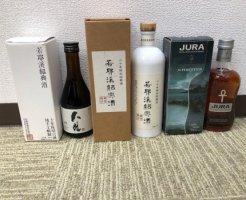 酒,買取,静岡