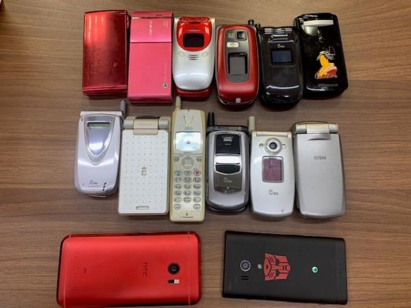 携帯,買取,静岡