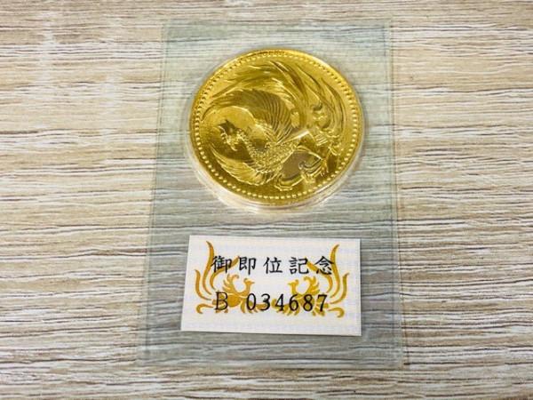 金貨,買取,静岡