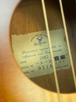 静岡市,買取,楽器