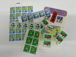 切手,買取り,静岡