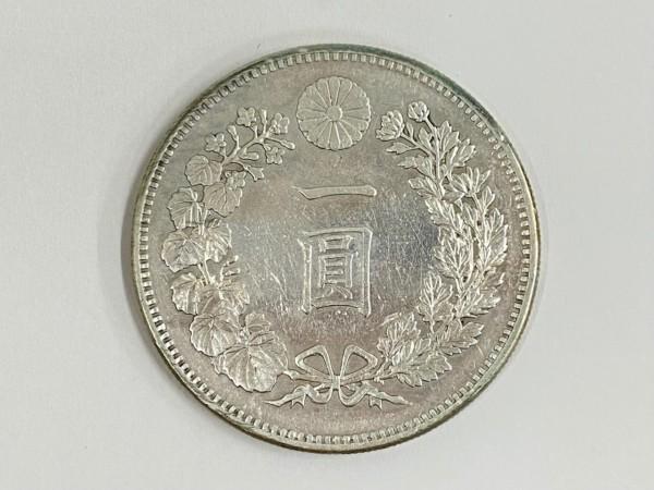 静岡市,一圓銀貨,買い取り