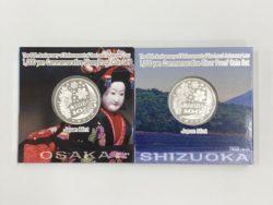 記念硬貨,買い取り,静岡